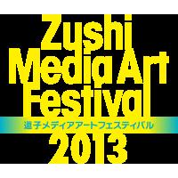 Zushi Media Art Festival 2013