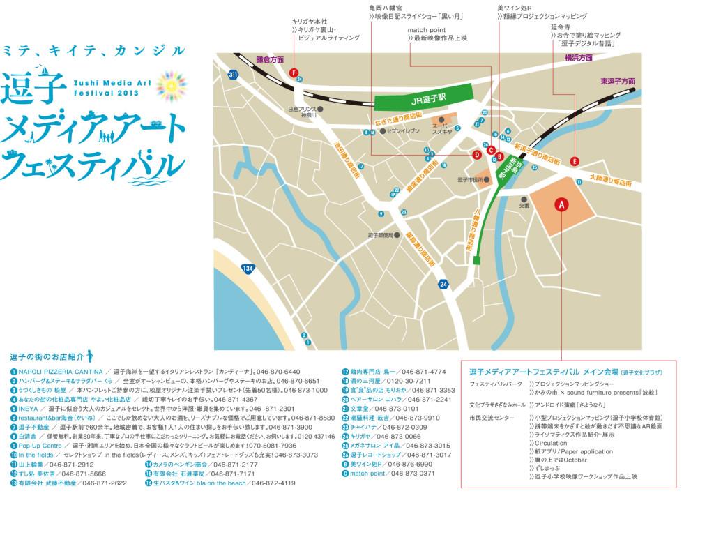 ZMAF2013map